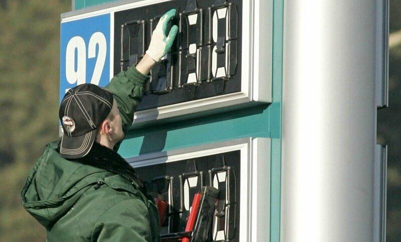 «Бензин за23рубля»: сравниваем цены 10летназад исейчас