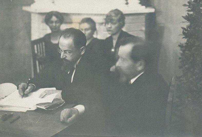 Февраль 1920 года