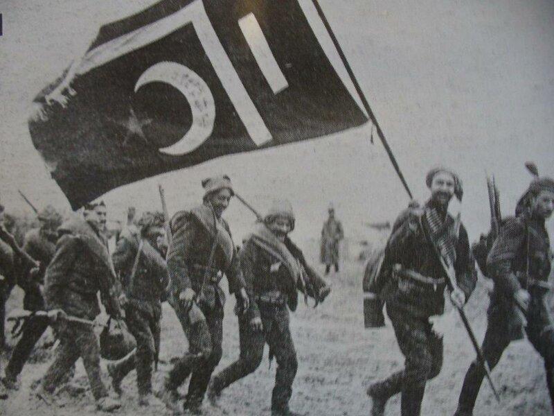 Декабрь 1920 года