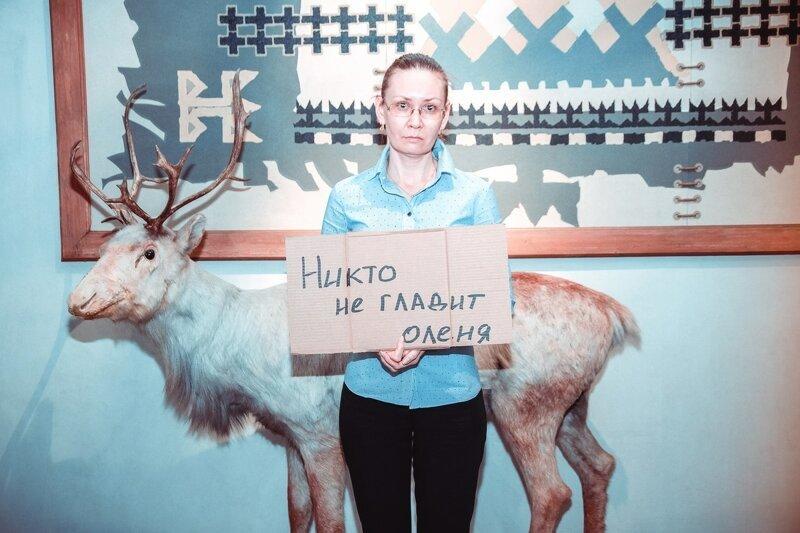 Работники Красноярского краевого краеведческого музея высказали свою грусть из-за отсутствия посетителей
