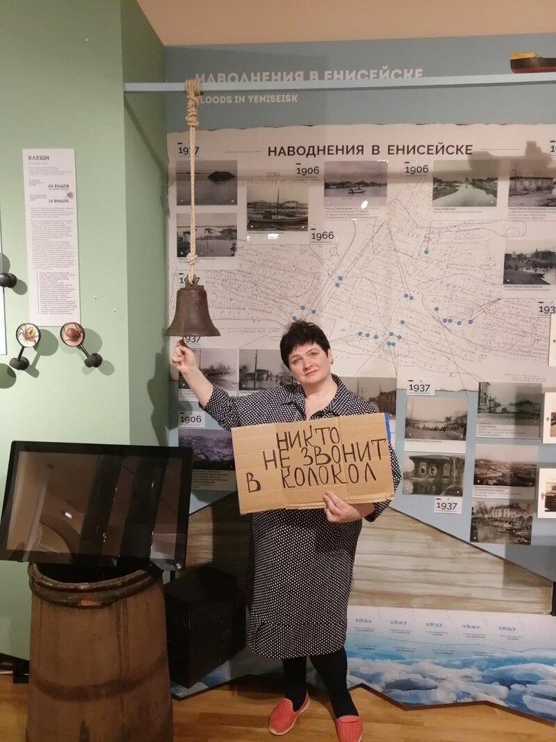 К коллегам присоединился и Енисейский краеведческий музей