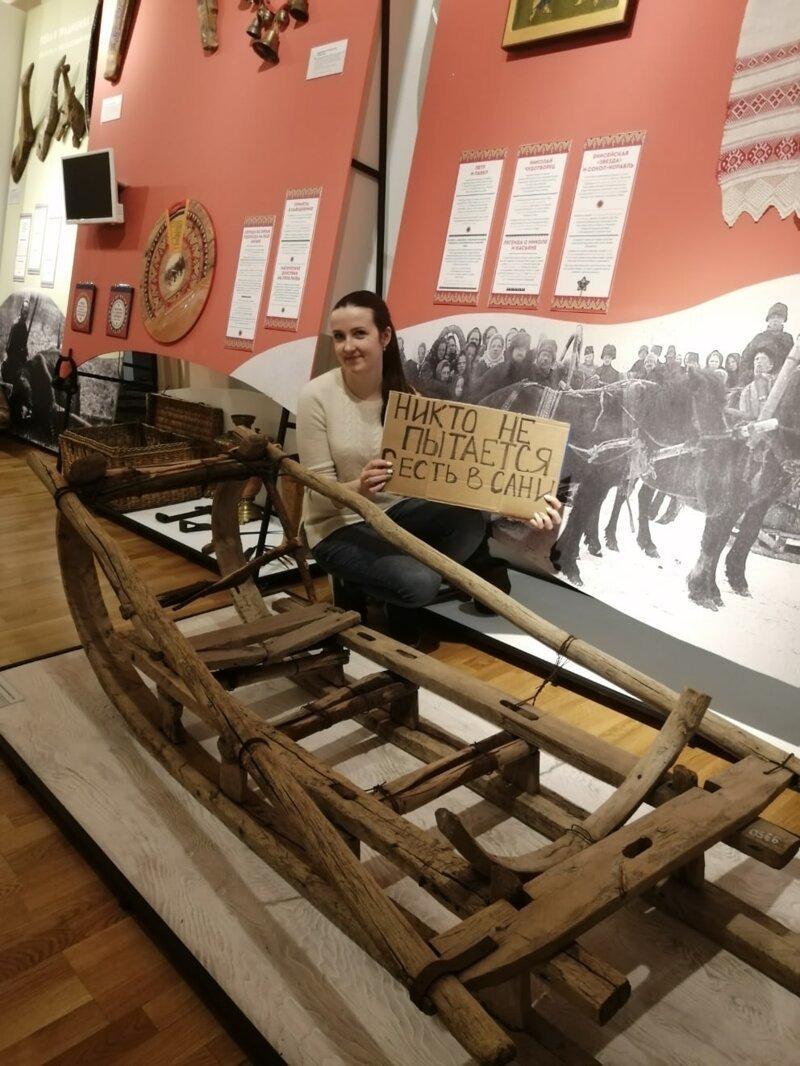 «Никто не бьет в бубен»: сотрудники Красноярского краеведческого музея устроили флешмоб