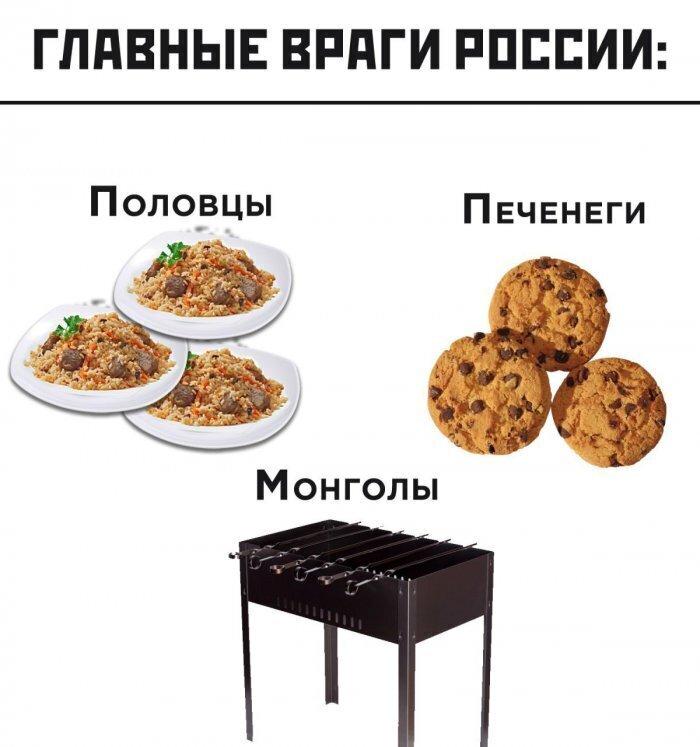 1586424753-pressa-tv-memes-11.jpg
