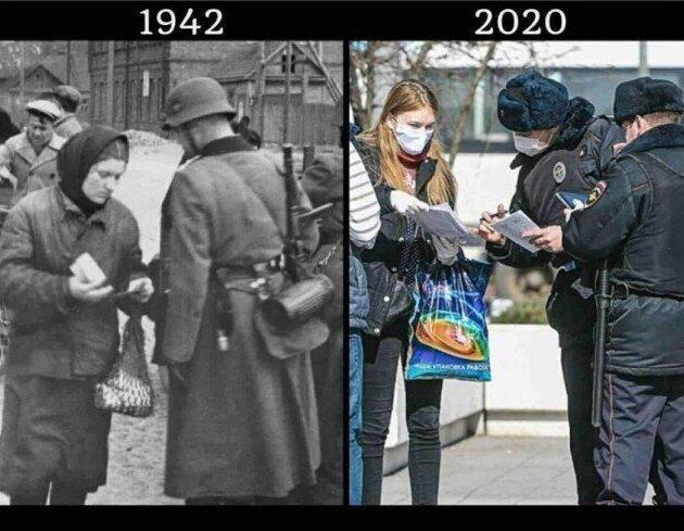 """""""Почему самоизоляцию нарушаем?"""": как полицейские в России стали мемом"""