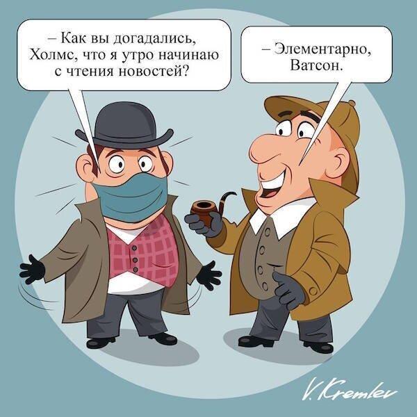 Вторичные инфекции.