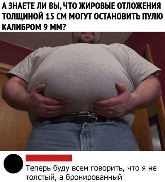 Новые картинки с приколами!!! Приколы,myprikol,com