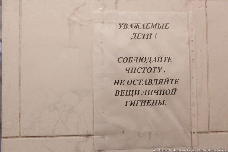 Настоящий советский санаторий на Колыме!