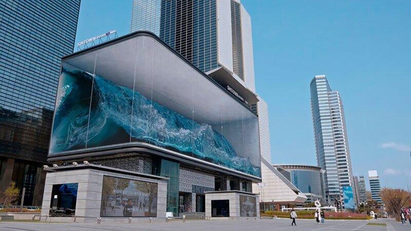 В Сеуле появилась самая большая анаморфная иллюзия в мире
