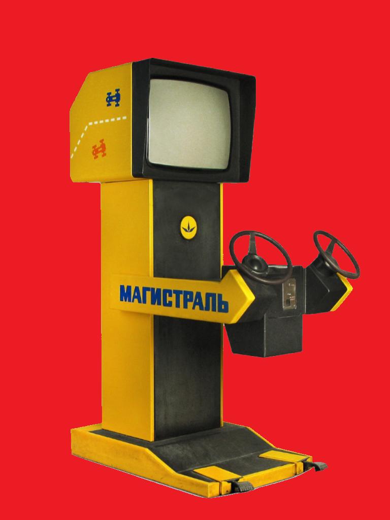 Жалуемся на игровые автоматы как вывести деньги с игровых автоматов
