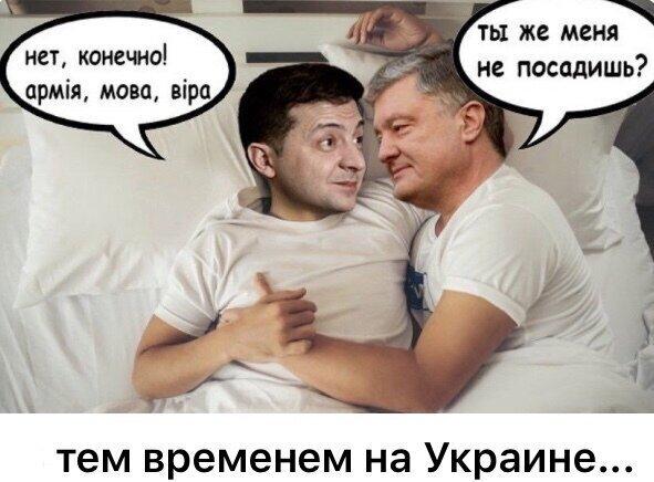 Политические картинки - 254