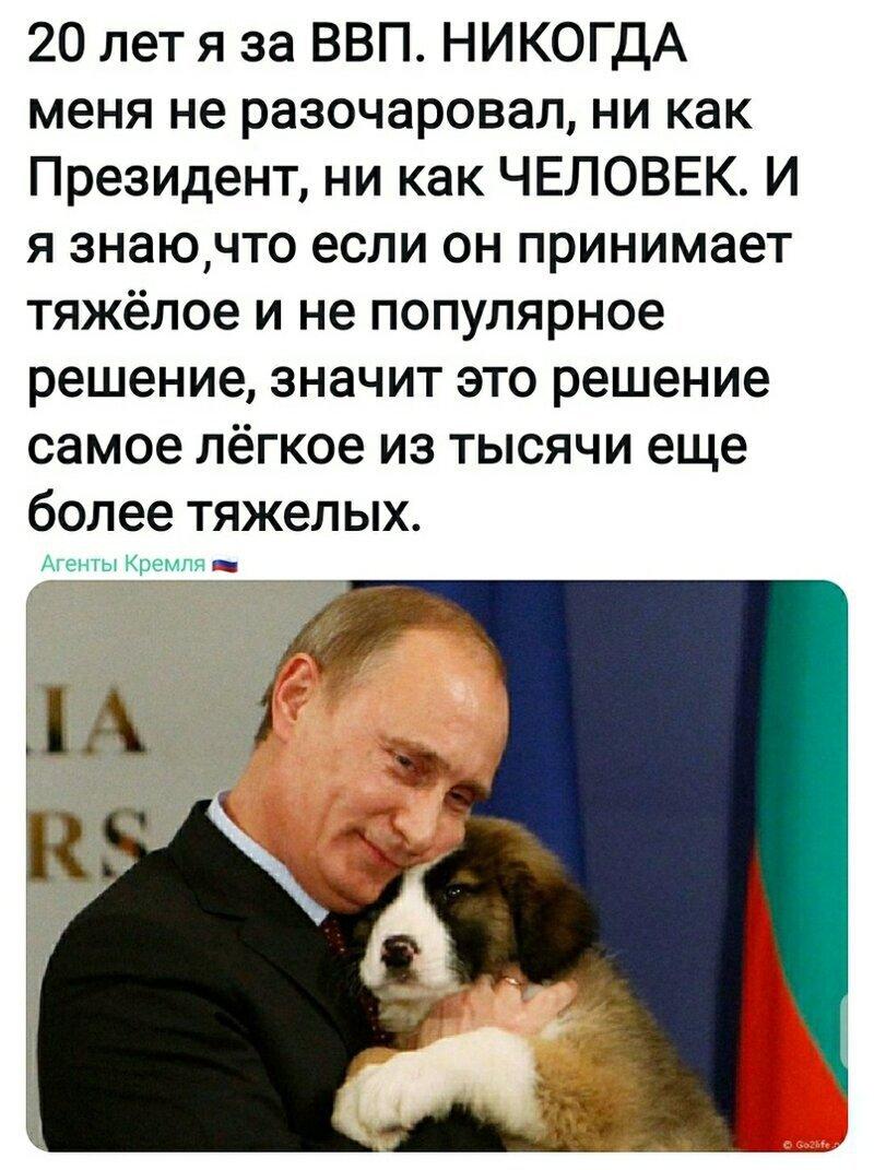 Политические картинки - 256