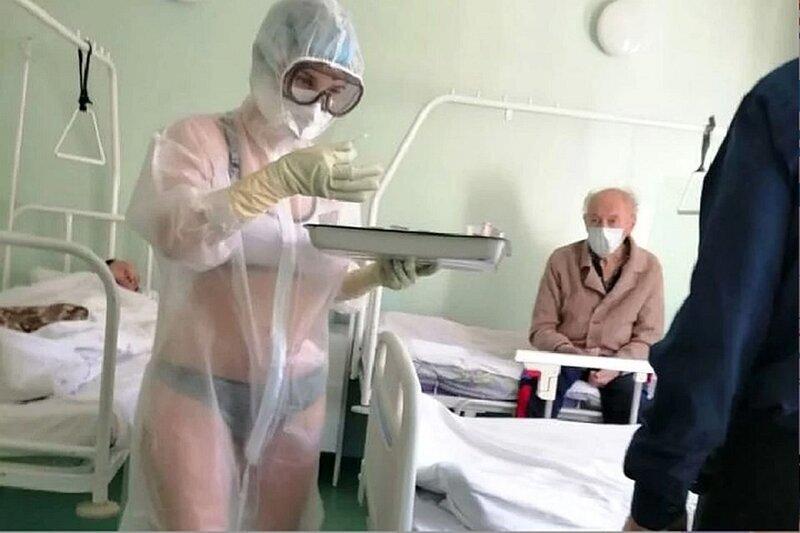 Именно с этих фотографий, которые сделал один из пациентов, все и началось