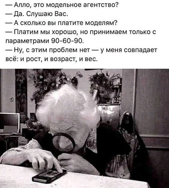Модель )
