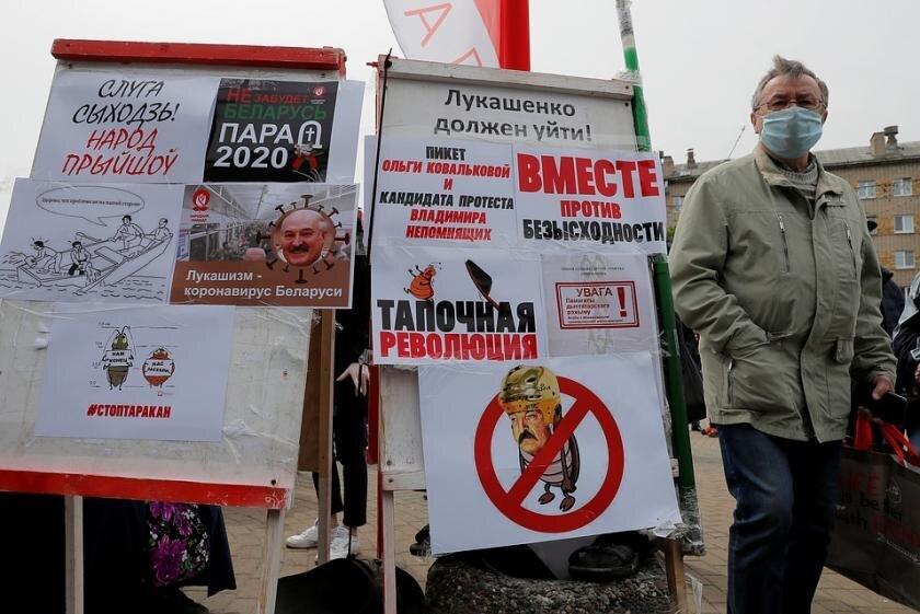 В Белоруссии прошла волна протестов против предстоящих выборов