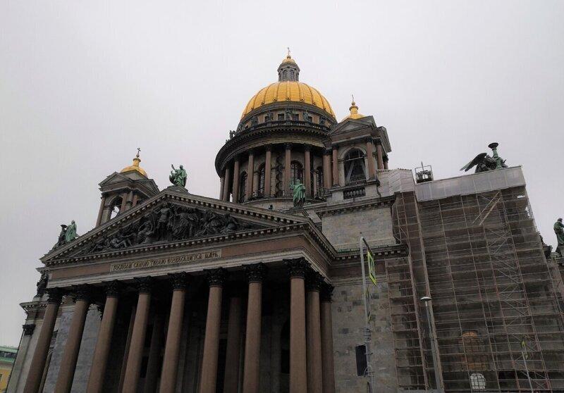 РПЦ несколько раз пыталась присвоить себе Исаакиевский собор