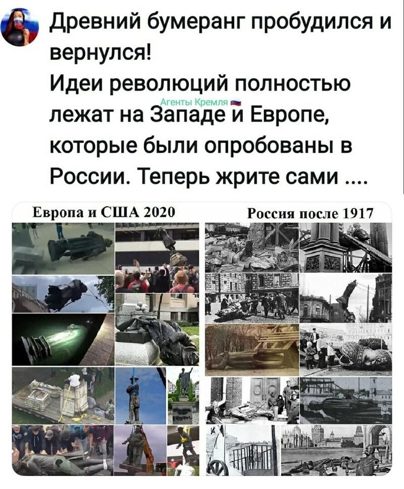 Политические картинки - 343