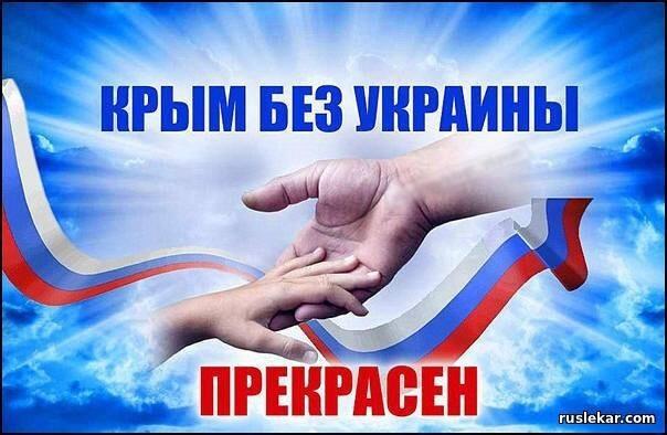 Политические картинки - 344