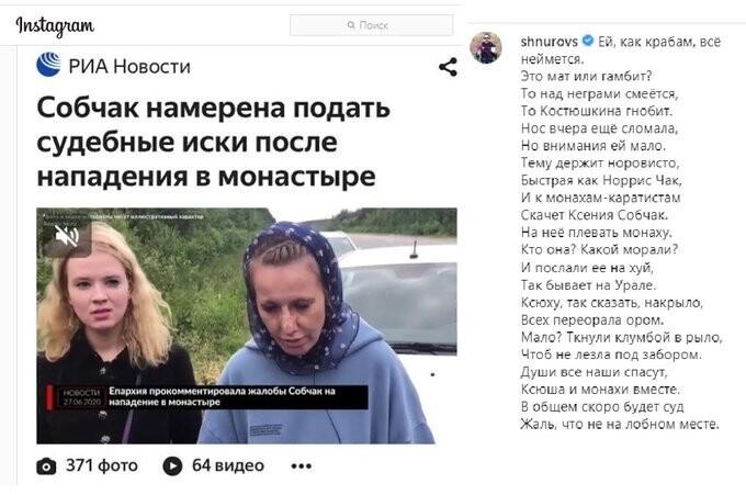 """""""Bad комедиантка"""": в соцсетях высмеяли Ксению Собчак"""
