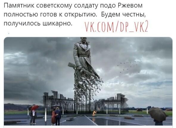 Политические картинки - 347