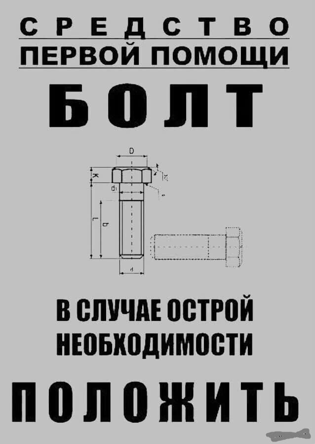 1593550109-1.jpg