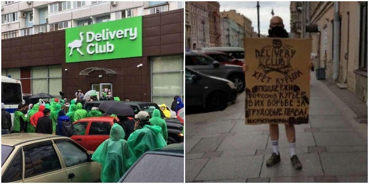 По всей России курьеры Delivery Club устроили забастовку