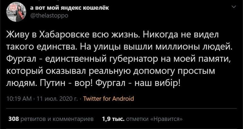 7. Не миллионы, как написано у автора, но случай для этого города и России беспрецедентный