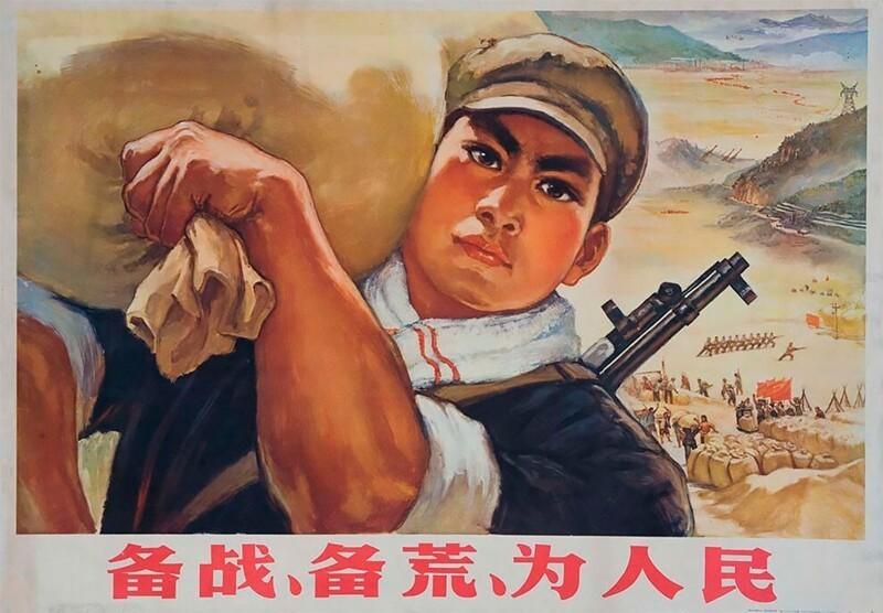 """""""Готовы к борьбе, готовы к голоду, работаем для народа!"""""""