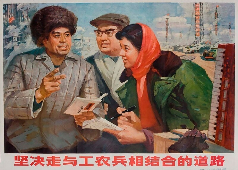 Культурная революция: какэтобыло
