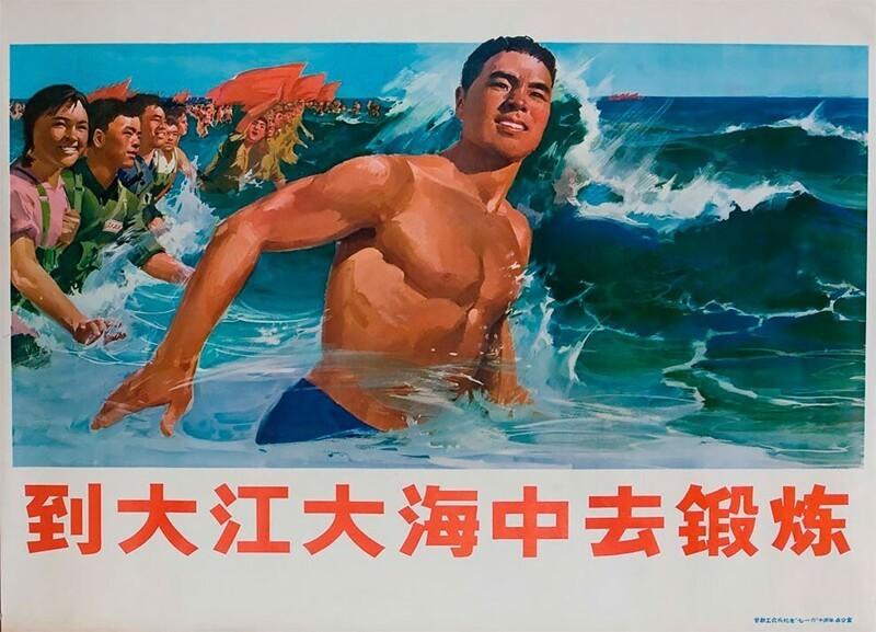 """""""Занимайся спортом в большом океане!"""""""