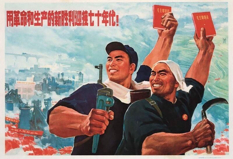 """""""Поприветствуем 1970-е новыми завоеваниями в революционной борьбе и на производстве!"""""""