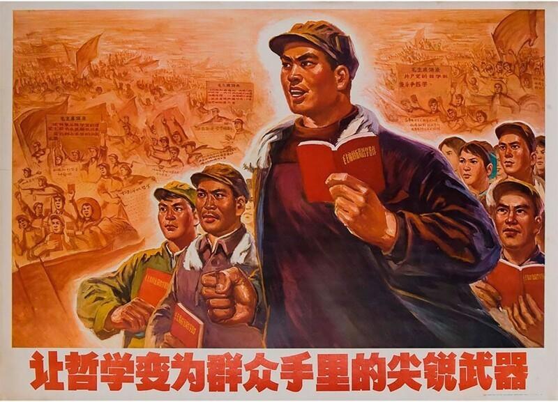 """""""Пусть философия Мао станет нашим самым сильным оружием!"""""""