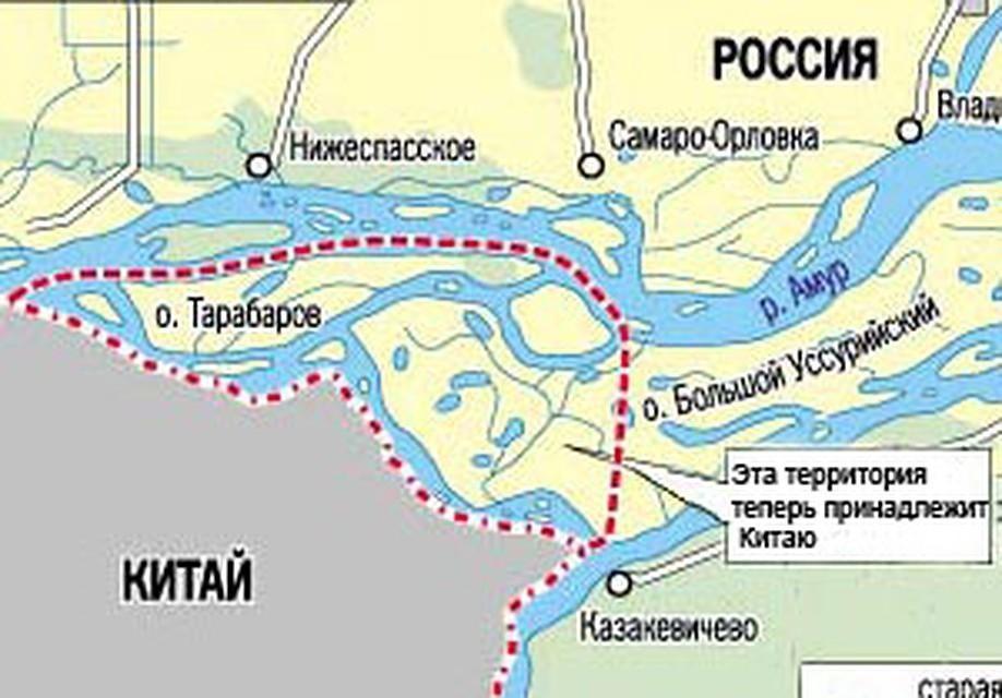 По новому закону изменения границ Российской Федерации правительством, экстремизмом считаться не будут