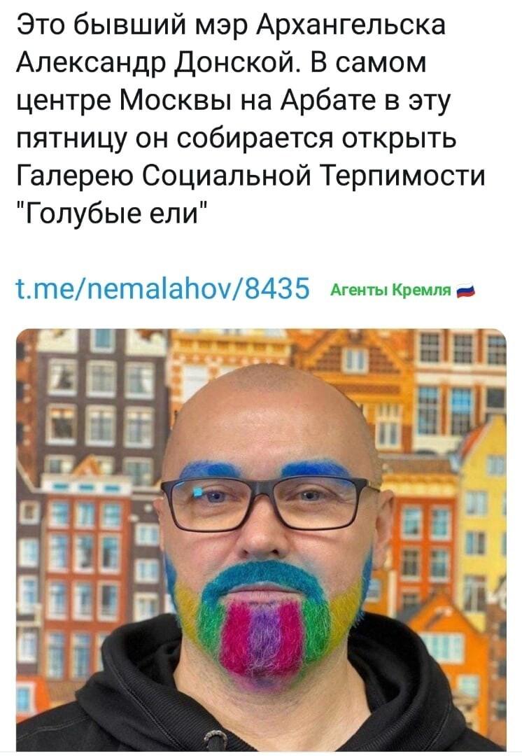 Политические картинки - 417