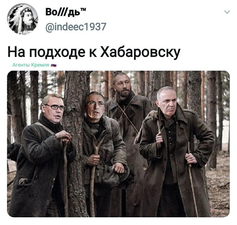 Политические картинки - 418
