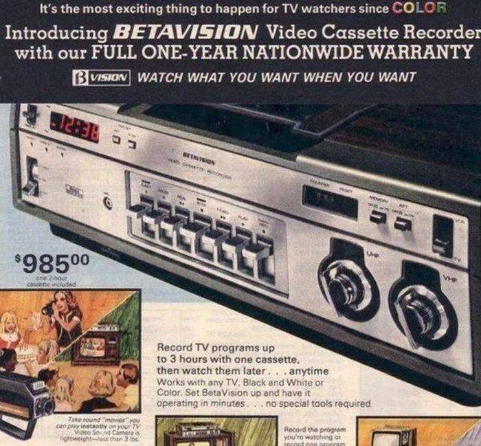 Видеомагнитофон с функцией записи - $985