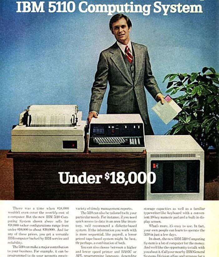 Компьютер IBM - $18000