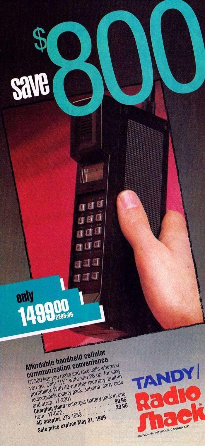 Сотовый телефон - $1499 (со скидкой!)