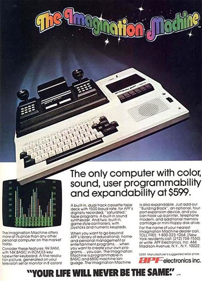 Игровая консоль - $599