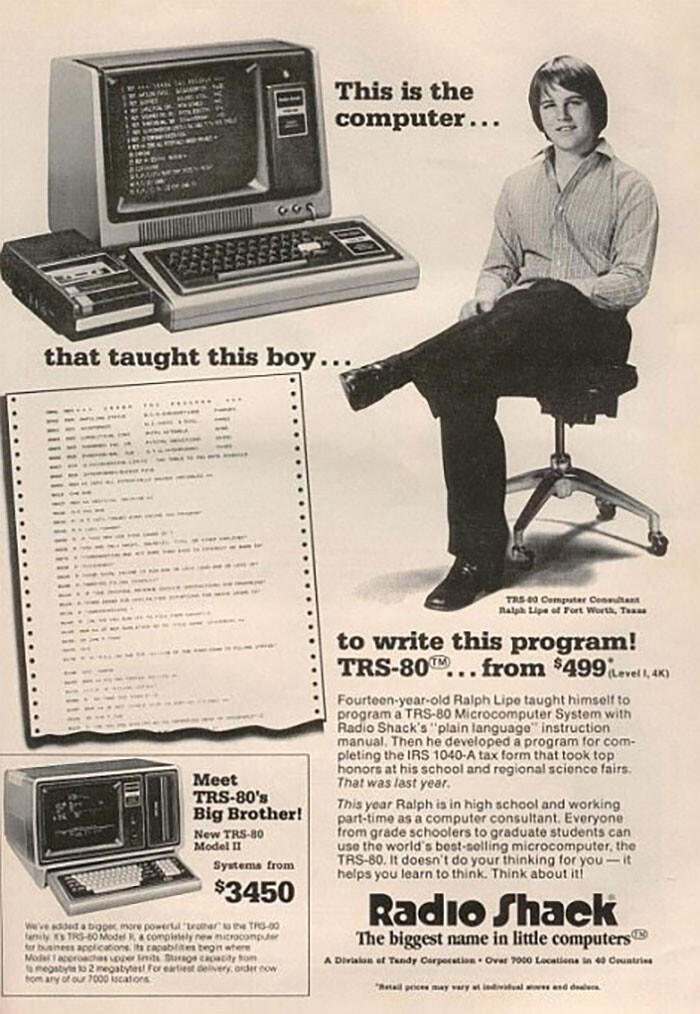 Персональный компьютер 1977 года - $3450