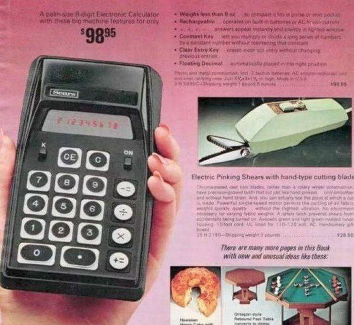 Калькулятор - $98,95