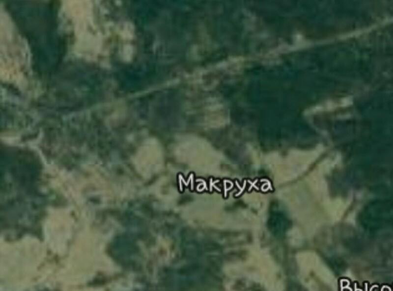 12. Деревня в России