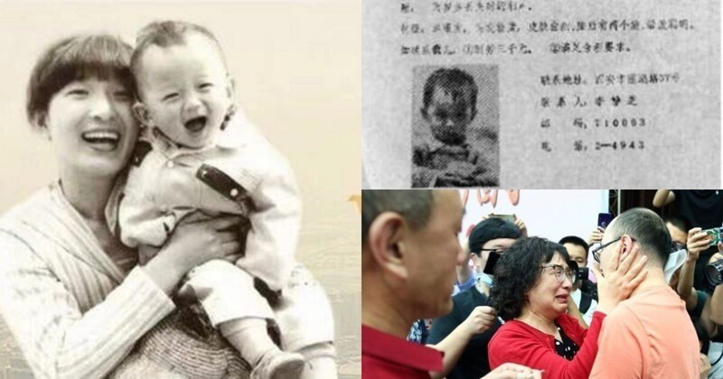 Китайская семья нашла сына через 32 года после пропажи