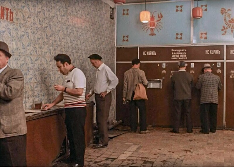 картинки про советские пивнушки люблю тебя