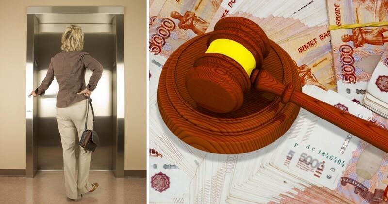 За шумный лифт: рязанка отсудила у застройщика шесть миллионов