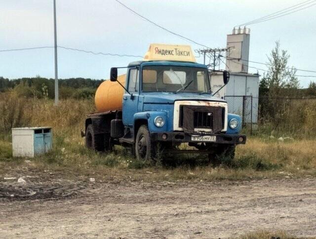 3. Сельское такси