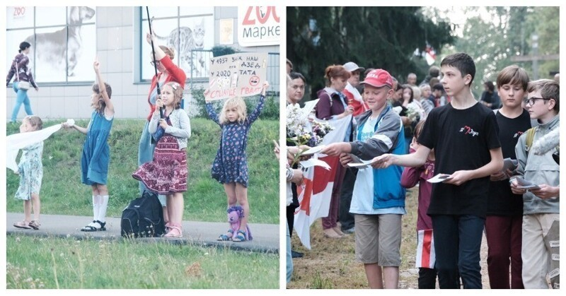 """В Беларуси детей поставили в """"Цепь покаяния"""""""