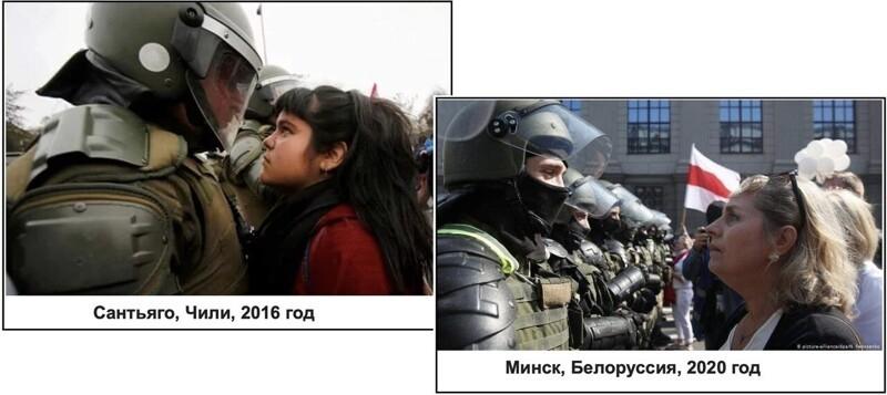 Политические картинки - 482