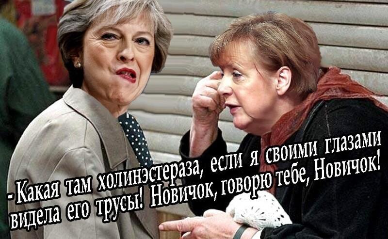 Политические картинки - 484