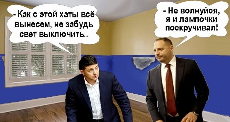 Политические картинки - 486