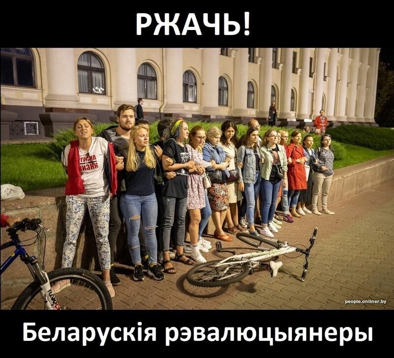 Политические картинки - 487